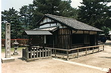 220px-Shokasonjuku[1]